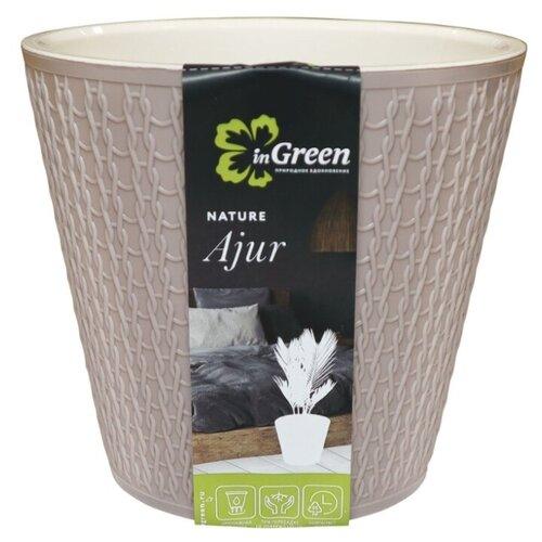 Кашпо InGreen Ajur ING6193, 5л, 23х20.8 см молочный шоколад