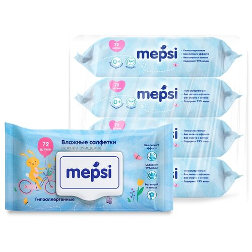 Влажные салфетки MEPSI гипоаллергенные детские (x72), пластиковая крышка, 360 шт.