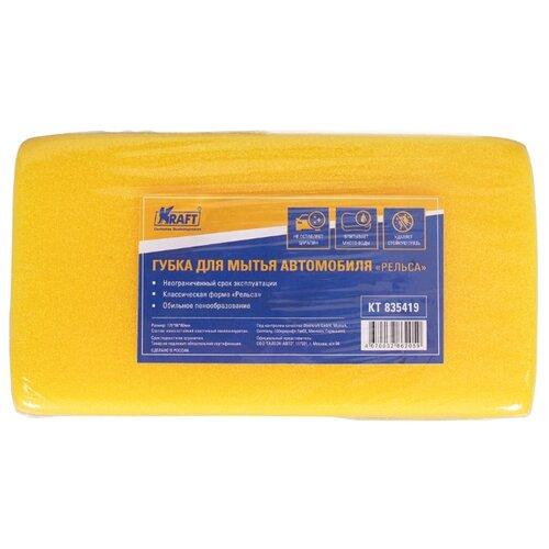 губка aqualine для мытья автомобиля Губка для мытья автомобиля Рельса