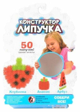 Конструктор-липучка Липучка 99795-50 Фрукты