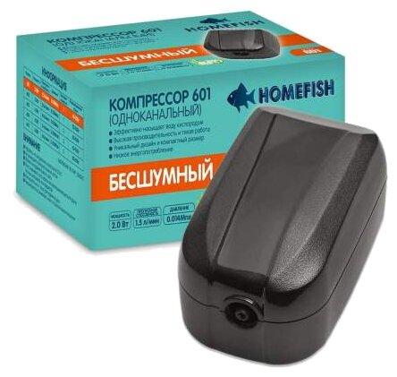 Компрессор HOMEFISH 601