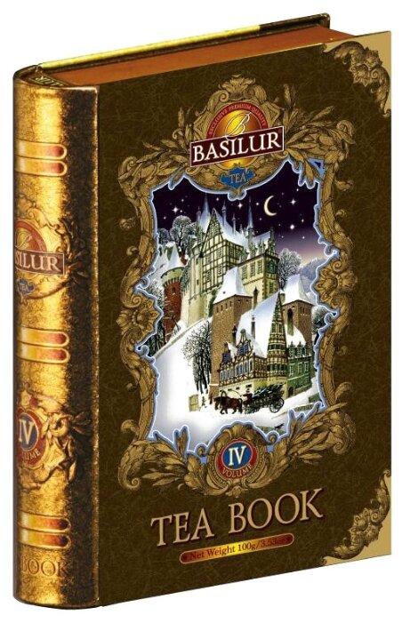 Чай черный Basilur Tea book Volume IV подарочный набор