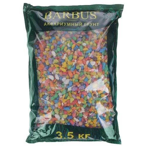 Грунт BARBUS Крошка каменная Gravel 038, 3.5 кг микс