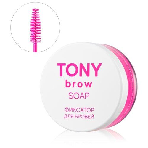 Tony Brow SOAP Фиксатор для бровей tony brow soap фиксатор для бровей