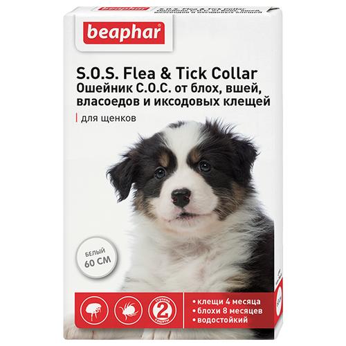 Beaphar ошейник от блох и клещей S.O.S. для щенков, 60 см