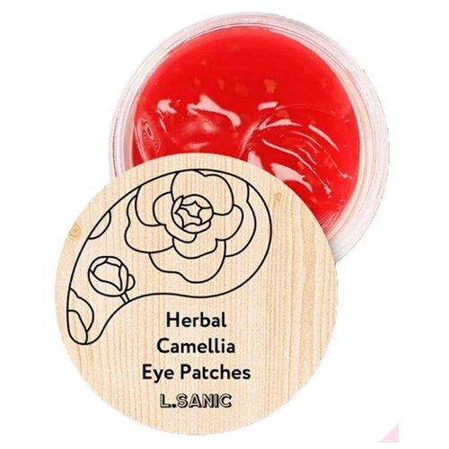 Купить L'Sanic Гидрогелевые патчи для кожи вокруг глаз Herbal Camellia Eye Patches (60 шт.)