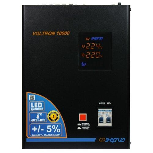 Фото - Стабилизатор напряжения однофазный Энергия Voltron 10000 (5%) черный стабилизатор напряжения однофазный энергия classic 7500 5 25 квт