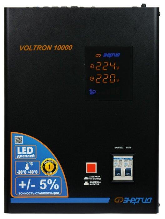 Стабилизатор напряжения однофазный Энергия Voltron 10000 (5%) фото 1