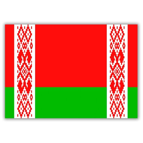 Магнит на холодильник малый - A5, Флаг Белоруссии