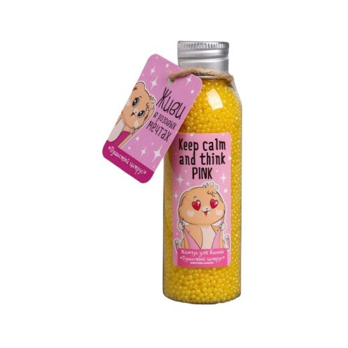 Beauty Fox Жемчуг для ванны Keep calm and think pink Пушистый цитрус, 75 г