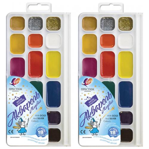 Луч Краски акварельные Престиж 18 цветов, медовые, без кисти, 2 шт  - купить со скидкой
