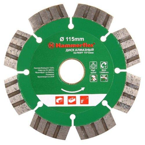 Фото - Диск алмазный отрезной Hammer Flex 206-141, 115 мм 1 шт. диск алмазный отрезной hammer flex 206 103 db sg 150 мм 1 шт