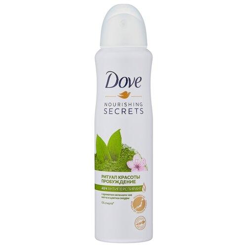 Антиперспирант спрей Dove Nourishing Secrets Ритуал красоты пробуждение, 150 мл