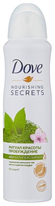 Антиперспирант спрей Dove Nourishing Secrets Ритуал красоты пробуждение