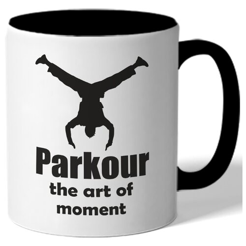 Кружка Parkour , Паркур