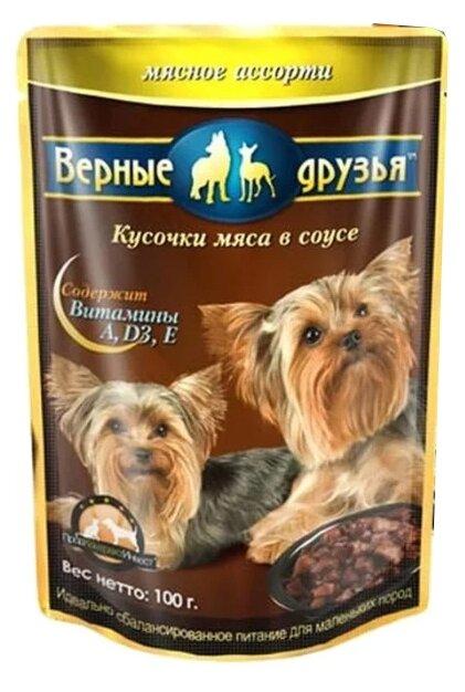Корм для собак Верные друзья Кусочки в соусе для собак малых пород - Мясное ассорти (0.1 кг) 1 шт.