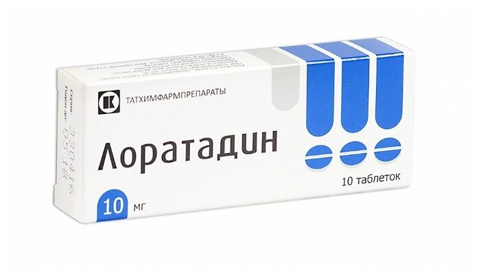 Лоратадин таб. 10мг №10