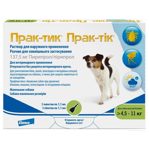 Novartis капли от блох и клещей Прак-тик для собак и щенков от 4.5 до 11 кг
