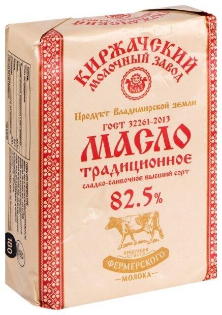 Киржачский молочный завод Масло сладко-сливочное Традиционное 82.5%, 180 г