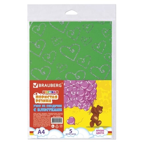 Купить BRAUBERG Фоамиран для декорирования Узор из сердечек 660084 (5 шт.) разноцветный, Декоративные элементы и материалы