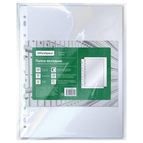 Купить OfficeSpace Папка-вкладыш с перфорацией А4, 25 мкм, матовая, 100 шт, полипропилен прозрачный, Файлы и папки
