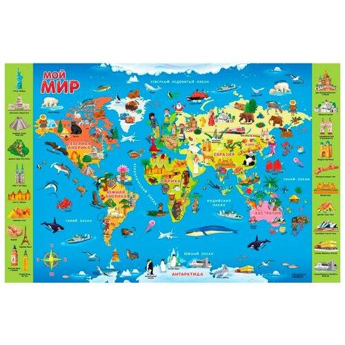 ГеоДом Карта Мира настенная Мой мир (4607177453422), 38 × 58 см геодом карта настенная геодом российская федерация инфографика