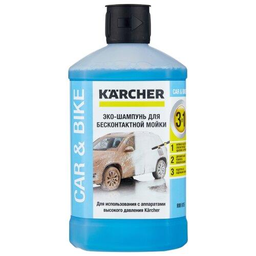 KARCHER Ultra Foam Cleaner «3 в 1» для бесконтактной мойки (6.295-744.0) 1 кг