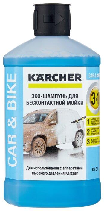KARCHER Ultra Foam Cleaner «3 в 1» для бесконтактной мойки (6.295-744.0)
