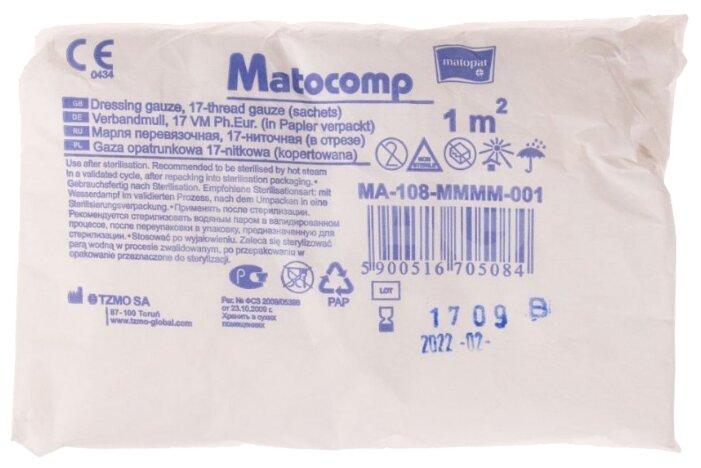 Matopat марля перевязочная нестерильная 17-нит. Matocomp