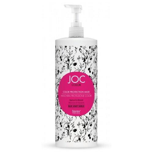Barex Joc Color Protect Маска для волос Стойкость цвета Абрикос и Миндаль, 1000 мл