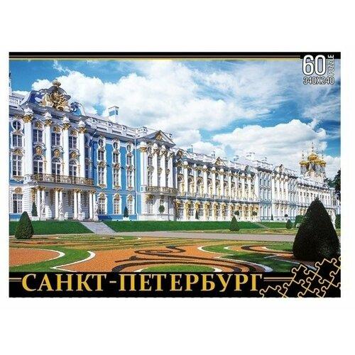 Пазл Нескучные игры Санкт-Петербург Екатерининский дворец (7944), 60 дет. пазл нескучные игры кошки 8067 45