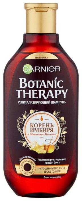 GARNIER ревитализирующий шампунь Botanic Therapy Корень имбиря
