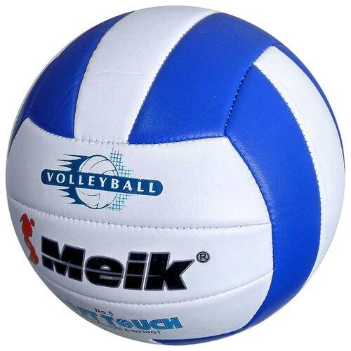 Волейбольный мяч Meik VM2804 синий