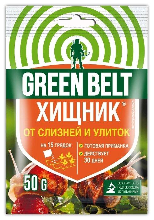 Green Belt Средство от улиток и слизней Хищник, 50 г