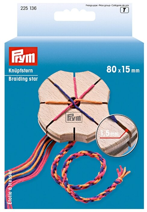 Prym Звезда для плетения (225136)