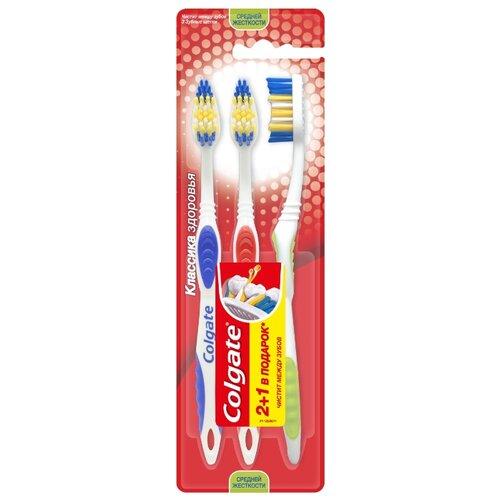 Зубная щетка Colgate Классика Здоровья многофункциональная, средней жесткости, в ассортименте, 3 шт.