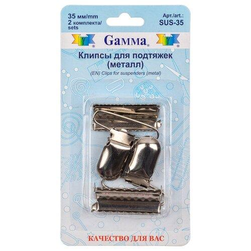 Фото - Gamma Клипсы для подтяжек 3,5 см (SUS-35), никель (2 шт.) gamma клипсы для подтяжек 2 см sus 20 никель 4 шт