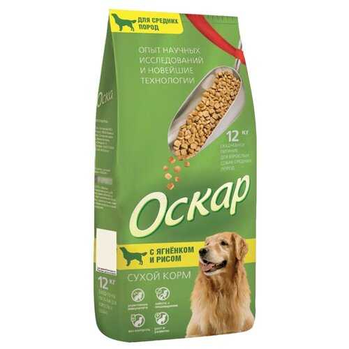 Фото - Сухой корм для собак Оскар Сухой корм для собак средних пород Ягненок с рисом 12 кг (для средних пород) сухой корм для собак vivere ягненок 3 кг для средних пород