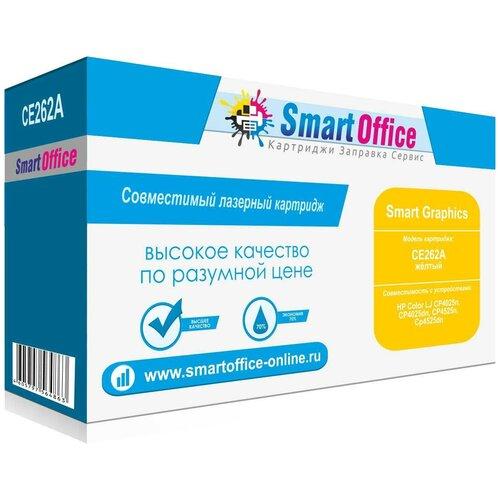 Фото - Картридж Smart Graphics SGR-CE262A, совместимый картридж sakura ce262a совместимый