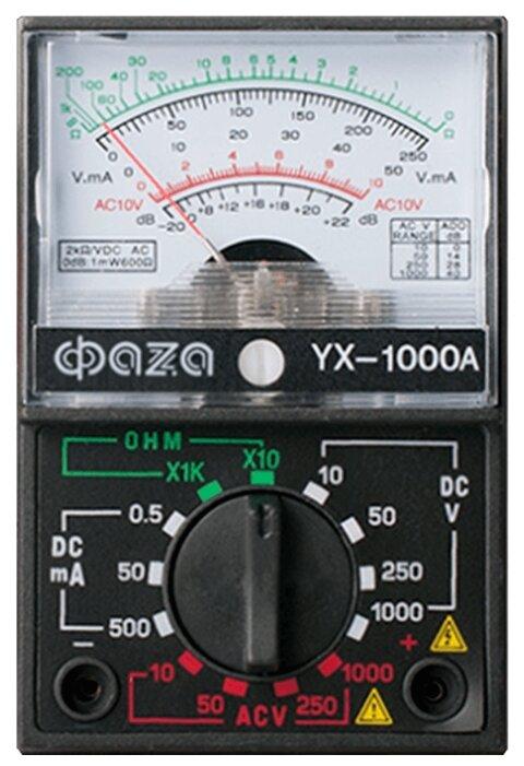Мультиметр аналоговый ФАZA YX-1000A — цены на Яндекс.Маркете