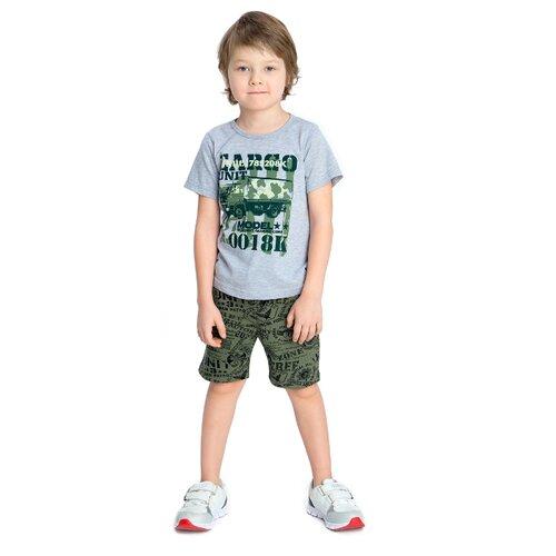 Комплект одежды Веселый Малыш размер 116, серый/зеленый