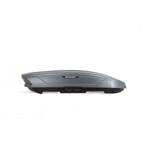 Багажный бокс на крышу Broomer Venture L (430 л) серый