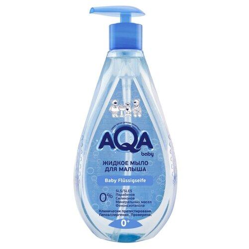AQA baby Жидкое мыло для малыша 250 мл, Средства для купания  - купить со скидкой