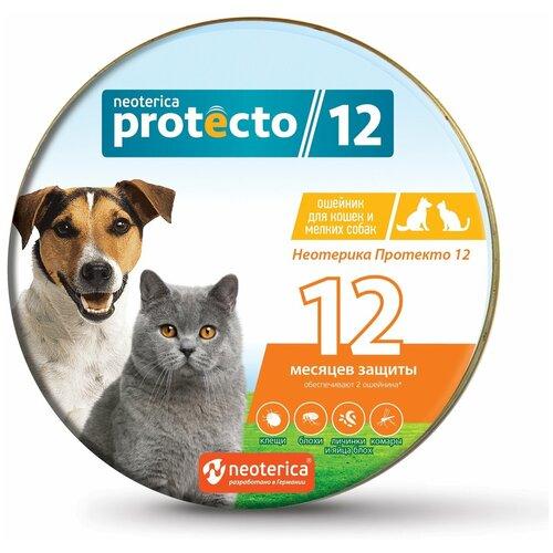 Neoterica ошейник от блох и клещей Protecto 12 для кошек, собак, щенков, 40 см