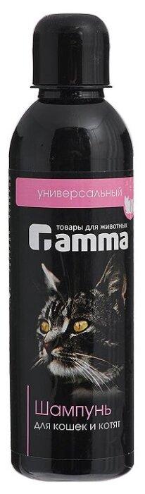 Шампунь Гамма для кошек и котят универсальный 250 мл