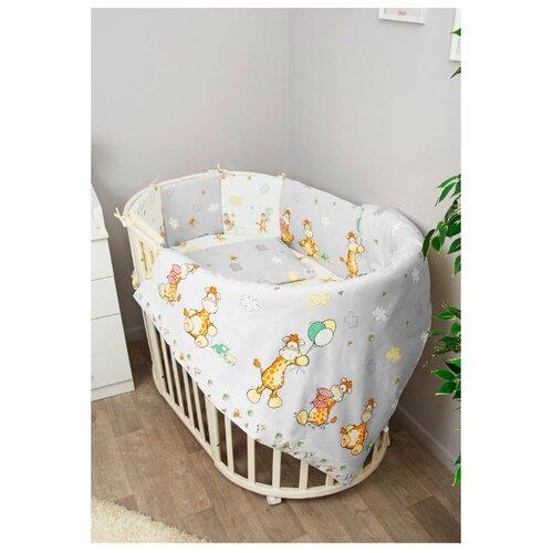 Сонный Гномик комплект с бортиками-подушками Жирафик (6 предметов) серыйПостельное белье и комплекты<br>