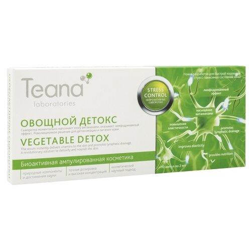 Фото - Teana Сыворотка для лица нейроактивная Овощной детокс, 2 мл , 10 шт. teana сыворотка для лица a1 антикупероз 2 мл 10 шт