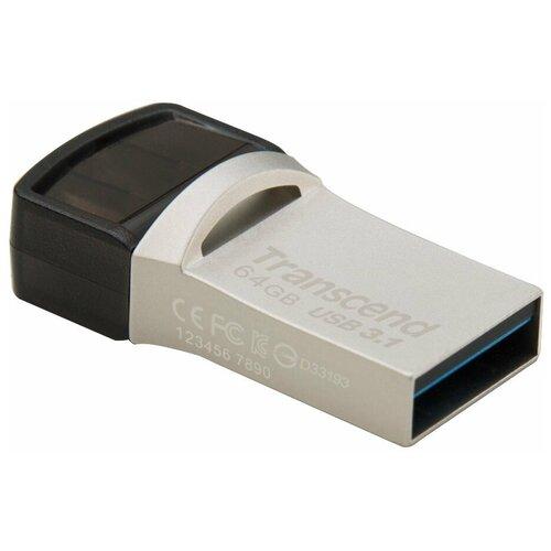 Фото - Флешка Transcend JetFlash 890S 64 GB, серебряный флешка transcend jetflash 710s 64 gb серебристый