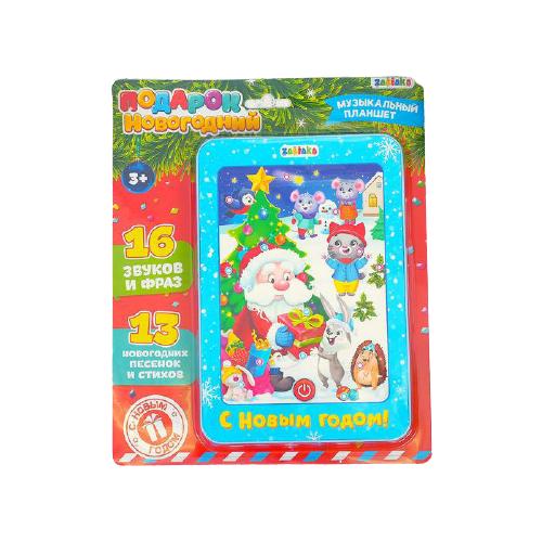 Купить Планшет Zabiaka С Новым годом (SL-02377) голубой, Детские компьютеры