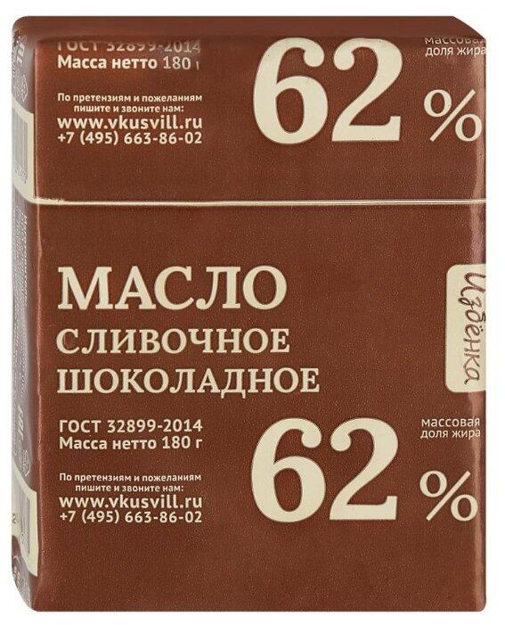 Избёнка Масло сливочное шоколадное 62%, 180 г
